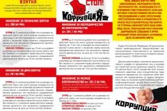 korup4