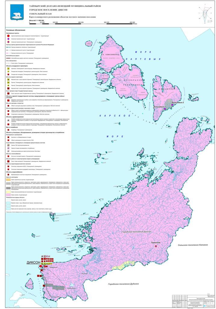 1_Карта планируемого размещения объектов местного значения поселения