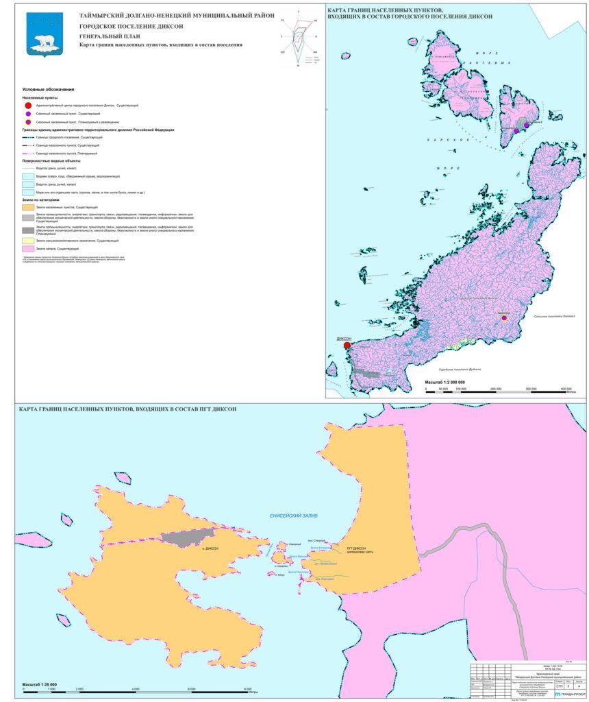3_Карта границ населенных пунктов, входящих в состав поселения