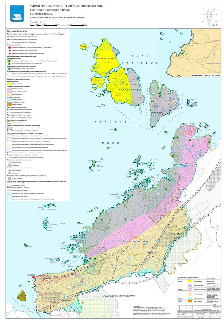 4_Карта размещения месторождений полезных ископаемых городского поселения Диксон