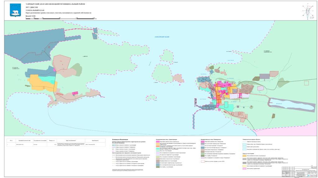 10_Карта размещения границ земельных участков, находящихся в краевой собственности