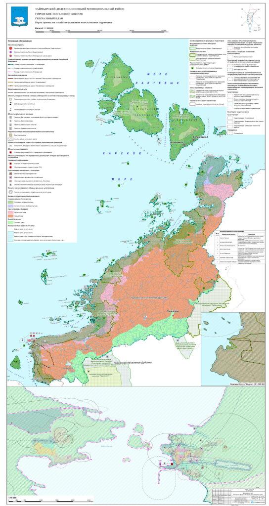 5_Карта границ зон с особыми условиями использования территории