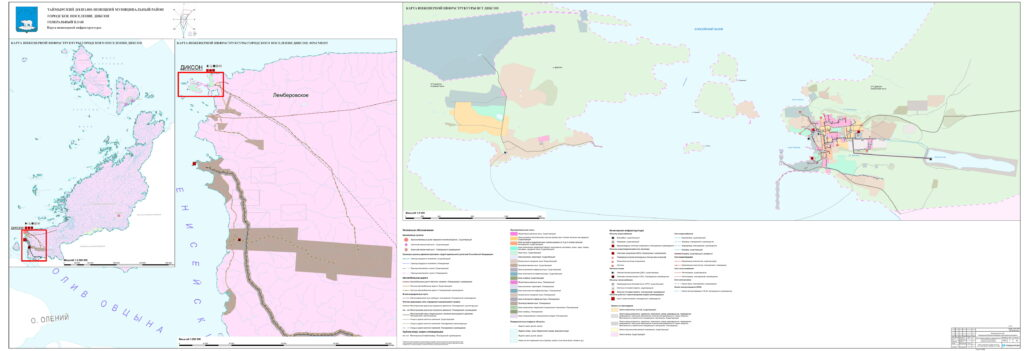 7_Карта инженерной инфраструктуры